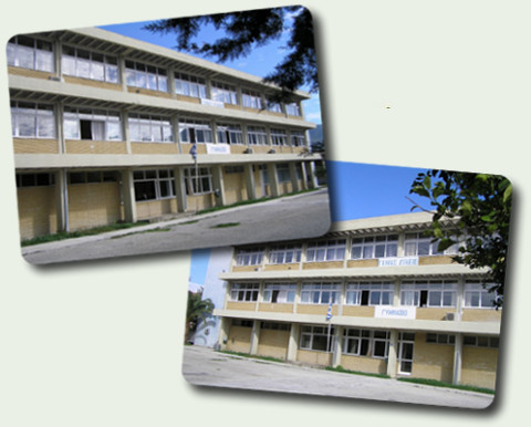 school_front